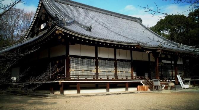 仁和寺 国宝金堂