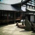 東福寺 本坊庭園南庭