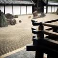 東福寺 本坊庭園 南庭