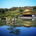 金閣寺 冬の鏡湖池