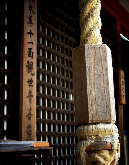 西大寺 愛染堂にて