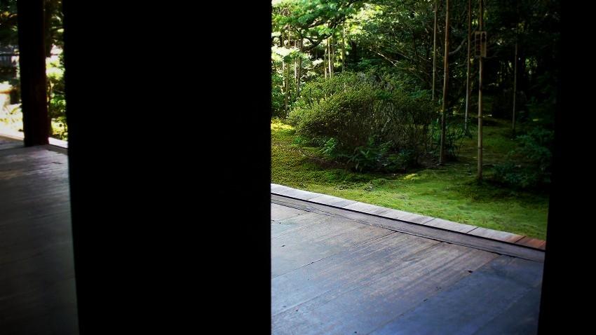 地蔵院 十六羅漢の庭