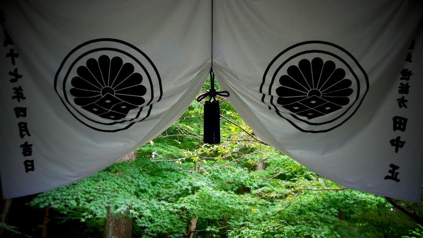金剛輪寺 明壽院